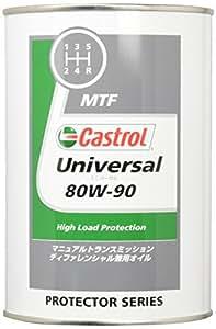 CASTROL(カストロール) ギアオイル Universal 80W-90 1L [HTRC3]