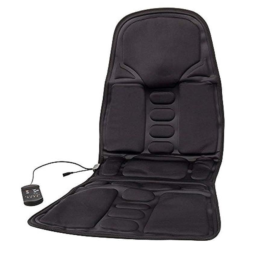 床散逸習熟度Bestjunly マッサージシート 車 カーシート 12V 黒 8段階マッサージモードフリー交換 座席ヒートクッション ヒーター搭載 高品質 ブラック