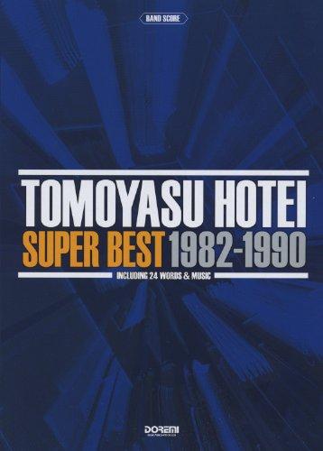 バンドスコア 布袋寅泰 SUPER BEST 1982-1990 INCLUDING 24 WORDS&MUSIC (BAND SCORE)