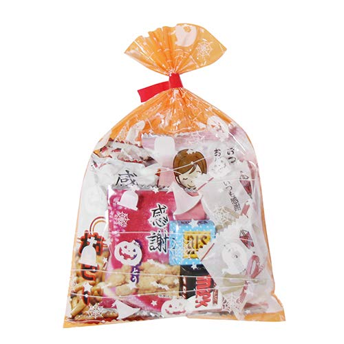 ハロウィン袋 190円 感謝尽くし お菓子袋詰め合わせ(Bセット) 駄菓子 袋詰め おかしのマーチ