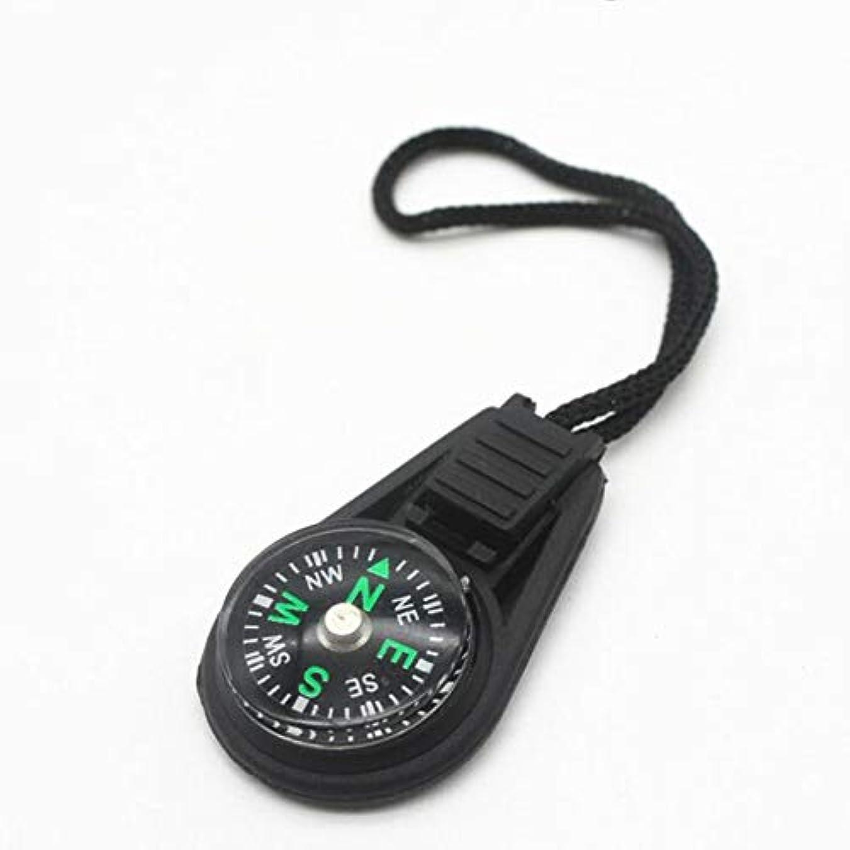 海岸ムスタチオ発行するHeFuo 方位磁石 キーホルダーコンパス 羅針盤 ストラップ付き 野外活動 ミニ旅行、登山 小型 携帯便利