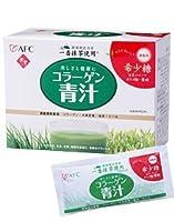 【AFC公式ショップ】とってもお得な2個セット!【静岡朝比奈産】一番抹茶使用(抹茶中50%)コラーゲン青汁+希少糖 30包入