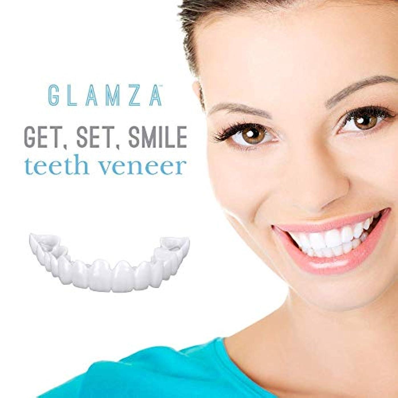 貢献する知覚的平らにする義歯上下義歯インスタントスマイルコンフォートフィットフレックスコスメティックティーストップ化粧品突き合わせ箱入り(下+上),3Pairs