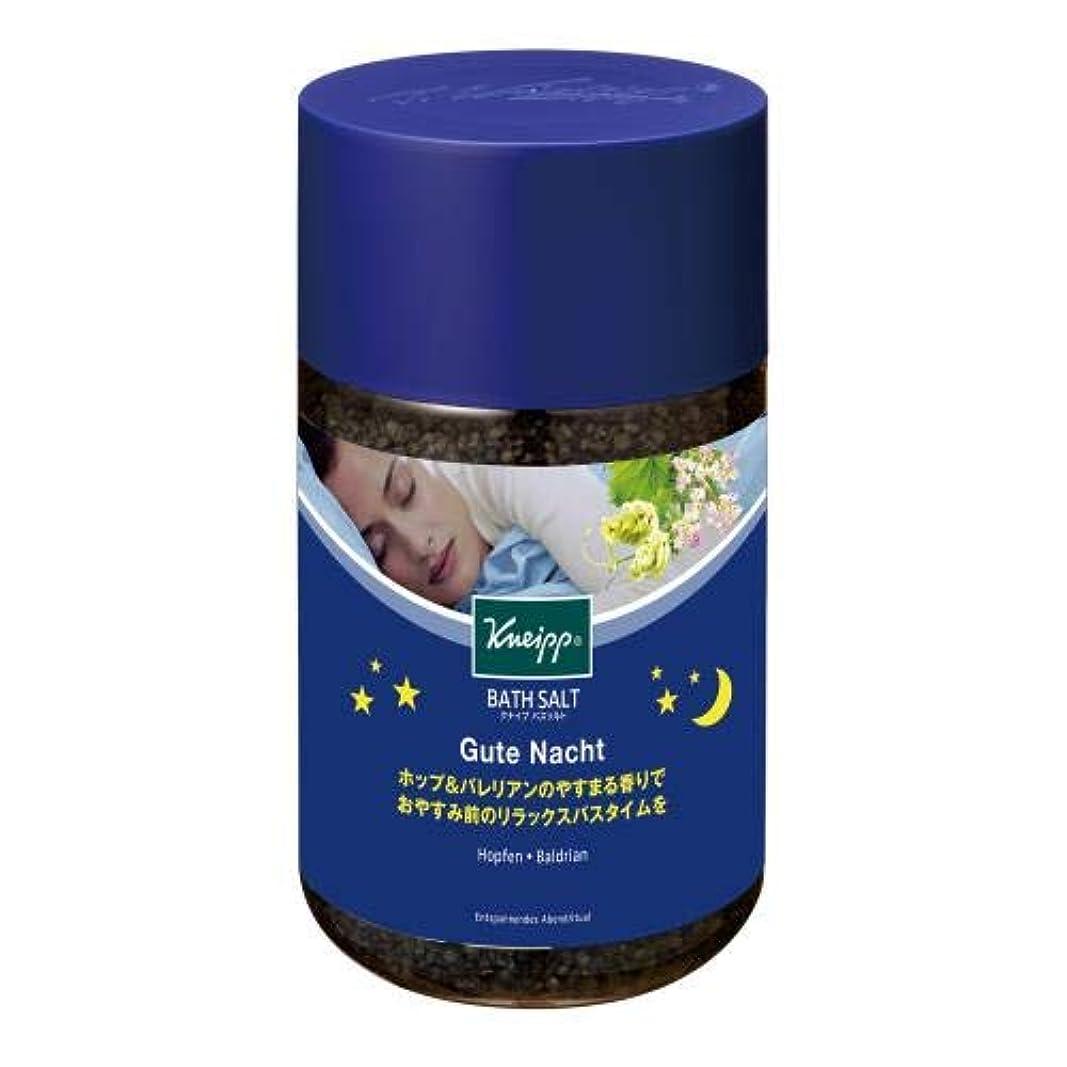 供給周術期ばかクナイプ バスソルト グーテナハト ホップ&バレリアンの香り850g 2個セット