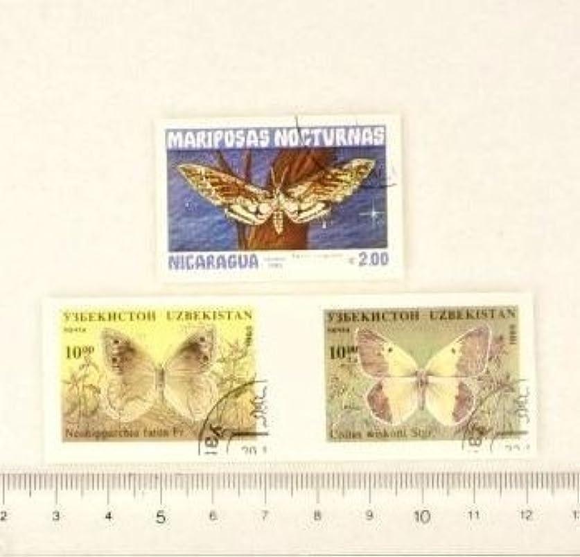 うぬぼれた流行ベール【スクラップ ネイルシール】世界切手《蝶?バタフライ》(2)3枚組