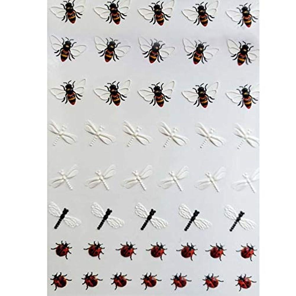 強度速度隔離Decdeal ネイルステッカー かわいい 動物 蜂 花 マニキュア装飾