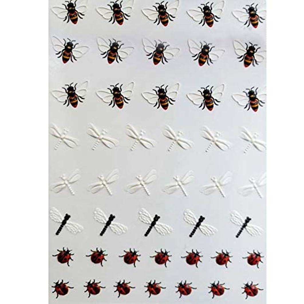 暖かさ解放するアメリカDecdeal ネイルステッカー かわいい 動物 蜂 花 マニキュア装飾