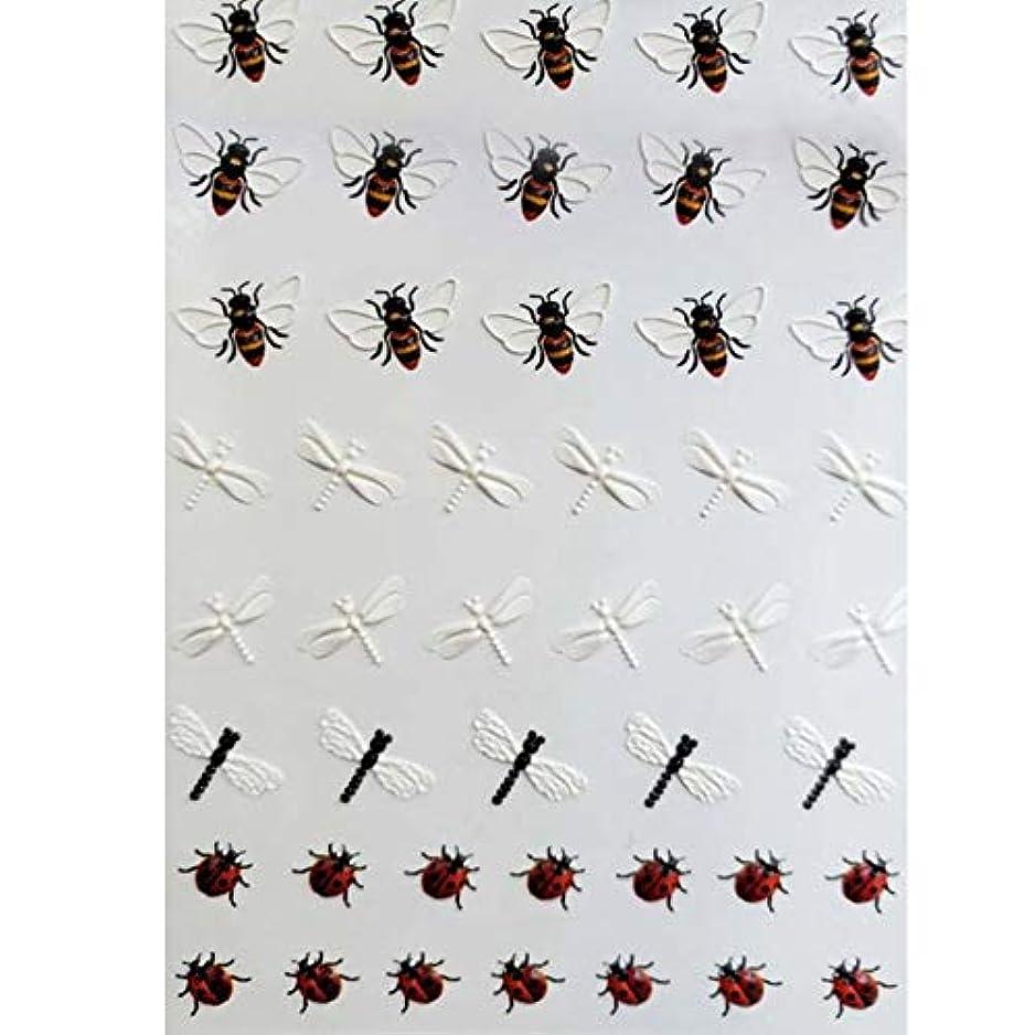 将来のマトリックスかき混ぜるDecdeal ネイルステッカー かわいい 動物 蜂 花 マニキュア装飾
