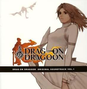 DRAG-ON DRAGOON SOUND TRACK Vol.1
