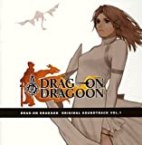 DRAG-ON DRAGOON SOUND TRACK Vol.1