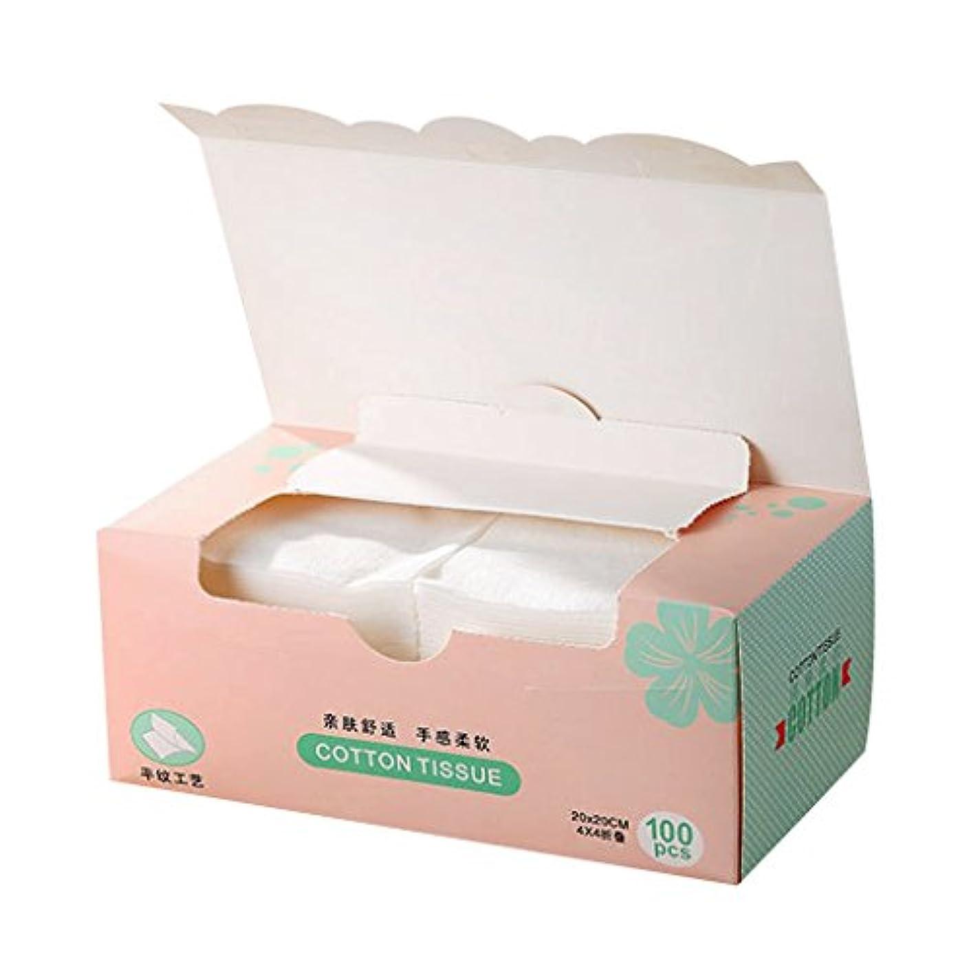 Homyl 顔用タオル 使い捨て メイクリムーバー タオル 旅行用 来客用 便利