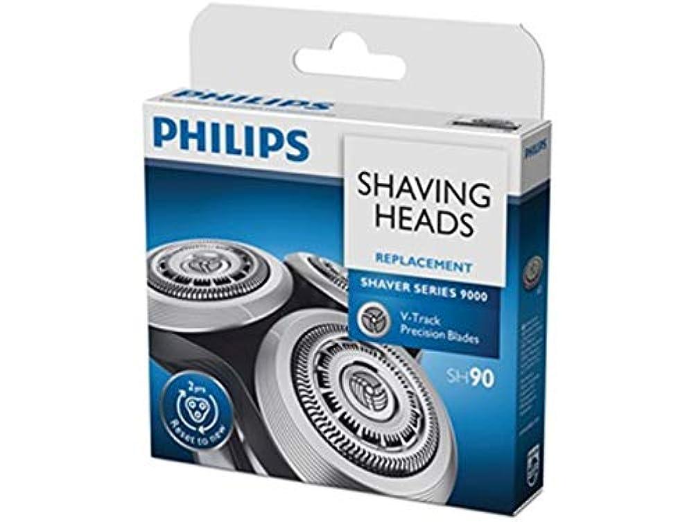 絡まる専ら均等にフィリップス シェーバー替刃 交換用ヘッド替刃 9000シリーズ用 SH90/51