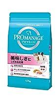 プロマネージ (PROMANAGE) 成犬用 美味しさにこだわる犬用 1.7kg [ドッグフード]