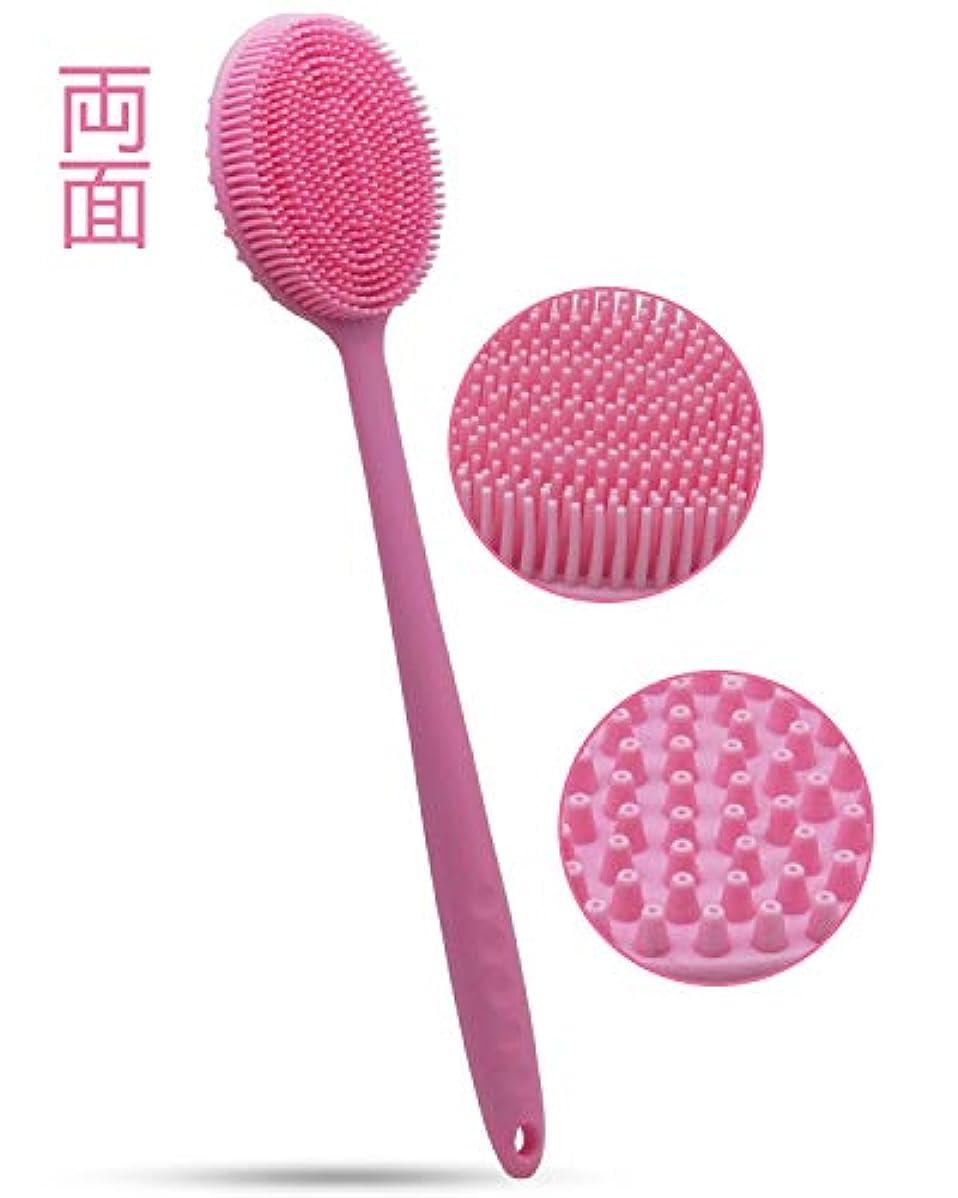 検証分割メンタルSUYADA ボディブラシ シリコン製 背中まで届く長柄マッサージブラシ 体洗い 柔らかい お風呂ブラシ 美肌 速乾カビ防止 ピンク (ピンク)