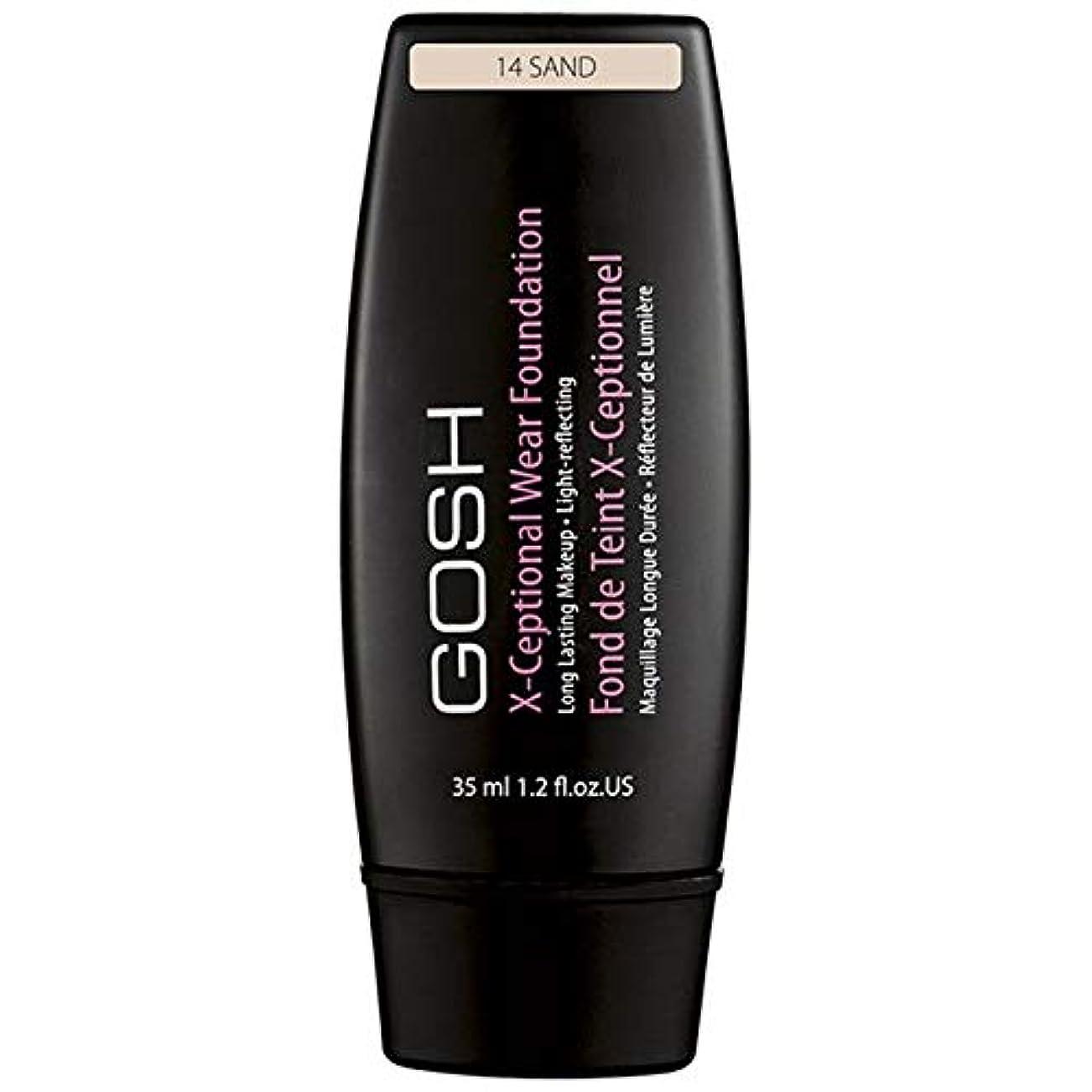 汚物懲戒硫黄[GOSH ] おやっX-Ceptional砂14を構成して着用 - Gosh X-Ceptional Wear Make Up Sand 14 [並行輸入品]