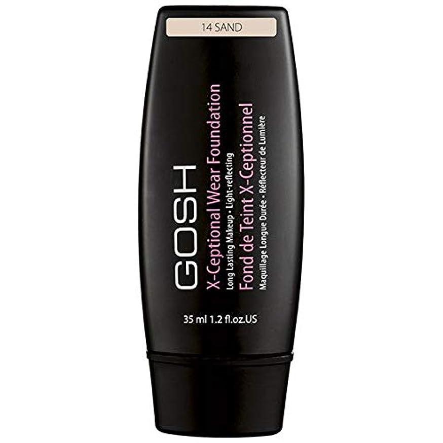 幸福世界文献[GOSH ] おやっX-Ceptional砂14を構成して着用 - Gosh X-Ceptional Wear Make Up Sand 14 [並行輸入品]