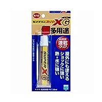 セメダイン 超多用途接着剤スーパーXゴールドクリア P20ml AX-014 『 × 2 パック 』