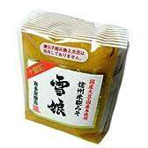 信州手造り 高級味噌 米糀みそ 雪娘 白 900g【長野県 喜多屋醸造 無添加味噌 十割米糀】