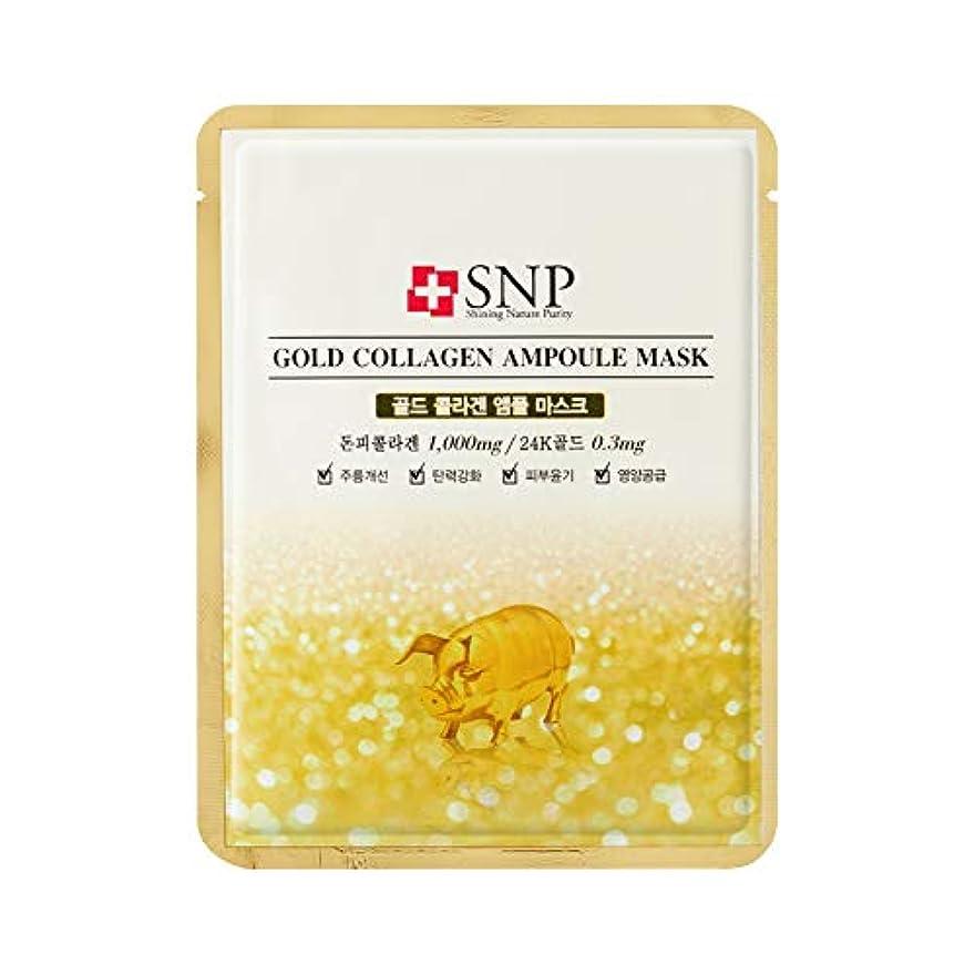 制限された引退した間違っている【SNP公式】ゴールドコラーゲンアンプルマスク10枚セット/Gold Collagen Ampoul Mask 25ml 韓国コスメ 韓国パック フェイスマスク マスクパック 保湿