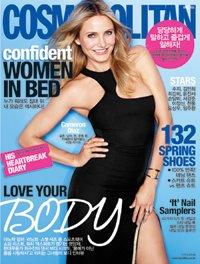 【韓国雑誌】Cosmopolitan 2015.4 (MissA スジ、CNBLUEジョンシン、チョンドゥン)