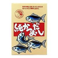 富士食品 純かつおだし(12g×10袋)×20個         JAN:4907577011162