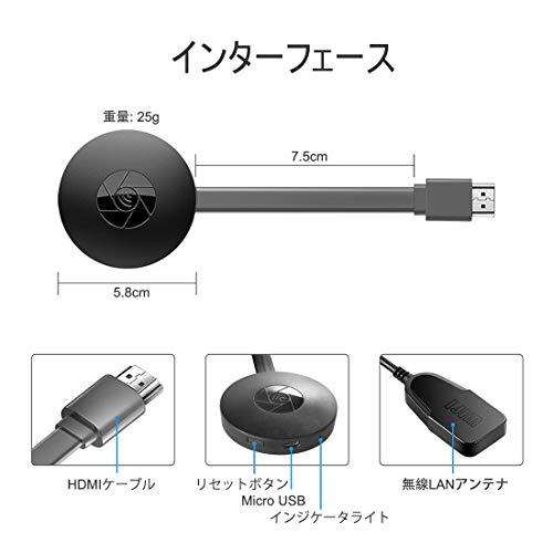 【2019最新アップグレード版】HDMIミラキャスト ドングルレシーバー モード切り替え不要 Wifiディスプレイ ...