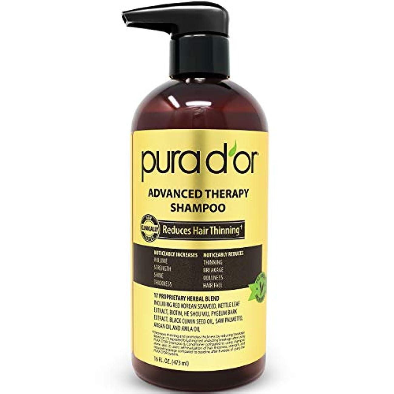 山交流する高価なPURA D'OR 高度セラピーシャンプー 薄毛を改善し、髪にボリュームを、硫酸塩フリー、アルガンオイル&アロエベラ&ビオチン配合、すべてのヘアタイプに、男性&女性、473ml(16液量オンス) 473ml(16 液量オンス)