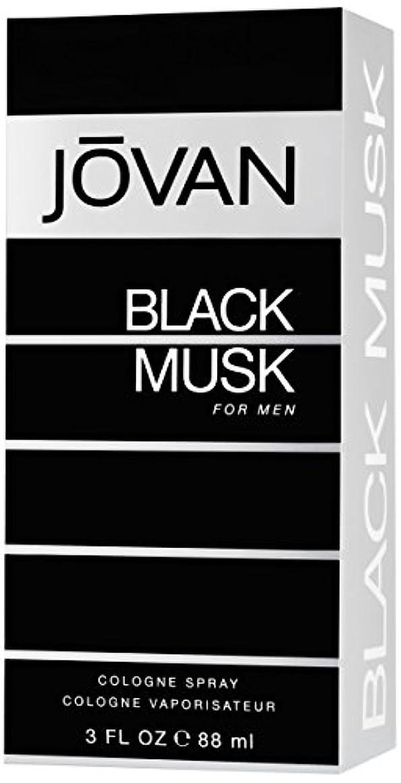 ネックレットダイアクリティカル飲料ジョバン[JOVAN]ブラックムスクフォーメンコロンスプレー88ml
