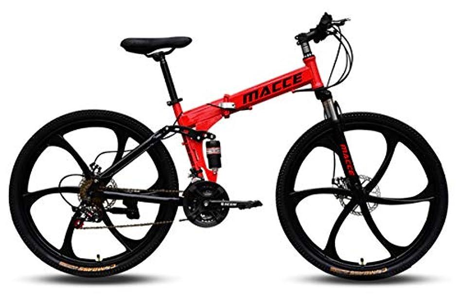 テスピアンうまれた即席折りたたみ自転車24インチマウンテンバイクショックアブソーバは、人々の140?170の高さからハイツに適してに適しています,27 Speed