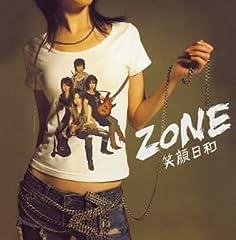 ZONE「Two Hearts」のジャケット画像