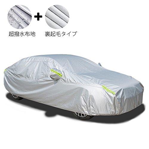 LINFEN 改良版 ボディカバー カーカバー 自動車カバー 4層構造 車カバー...
