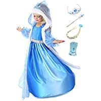 ZHappy アナと雪の女王 エルサ風ドレス 社交ダンスウェア ダンス エルサ風 コスプレ衣装 ドレス 帽子 魔法のステッキ 人気 子供用 演劇ドレス 子供向け 女の子 お姫様 公演服 子供服 仮装 キッズ プリンセス 子供ドレス ブルー