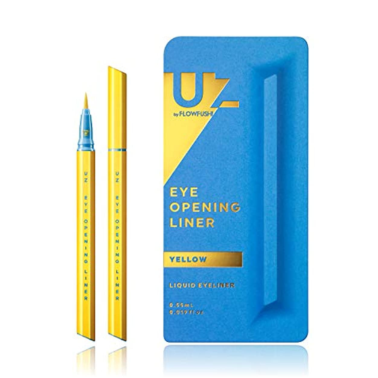 苦い知覚宮殿UZ EYE OPENING LINER Yellow