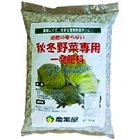 肥料 秋冬野菜一発肥料 5Kg