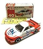 トミカ スカイラインレーシング(R33) 40(サック箱)