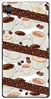 ガラスフィルム 付 エクスぺリア ゼットフォー so-03g sov31 402so XPERIA Z4 xperia z4 ハード カバー ケース コーヒーとコーヒー豆 docomo au SoftBank スマホケース ドコモ エーユー ソフトバンク スマホカバー デザインケース