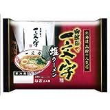 函館麺や 一文字 塩ラーメン(2食入り)