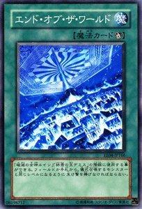 遊戯王OCG エンド・オブ・ザ・ワールド EE4-JP166-N エキスパートエディションVol.4
