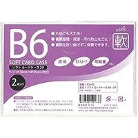 ソフトカードケースB6・2P - 12個セット - / 435-05