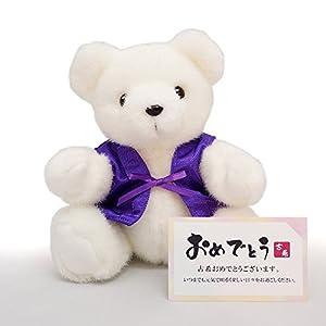 紫色のちゃんちゃんこを着た古希テディベア 【古希祝いメッセージカード付】 70歳