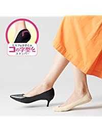 [オカモト] 脱げない ココピタ 3足組 フットカバー 浅履き フォーマルタイプ K3302253