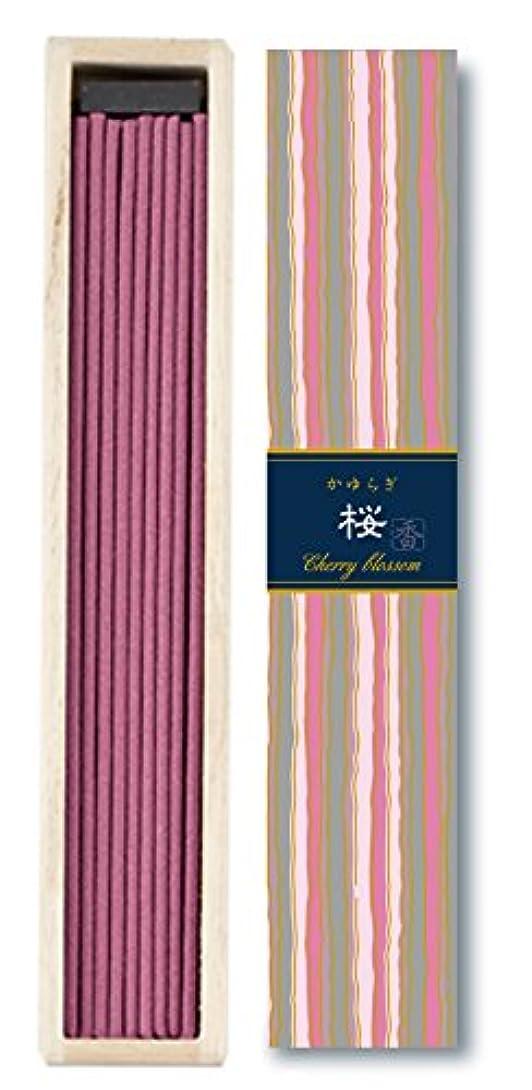 番号王女駐地Nippon Kodo – Kayuragi – CHERRY BLOSSOM 40 Sticks