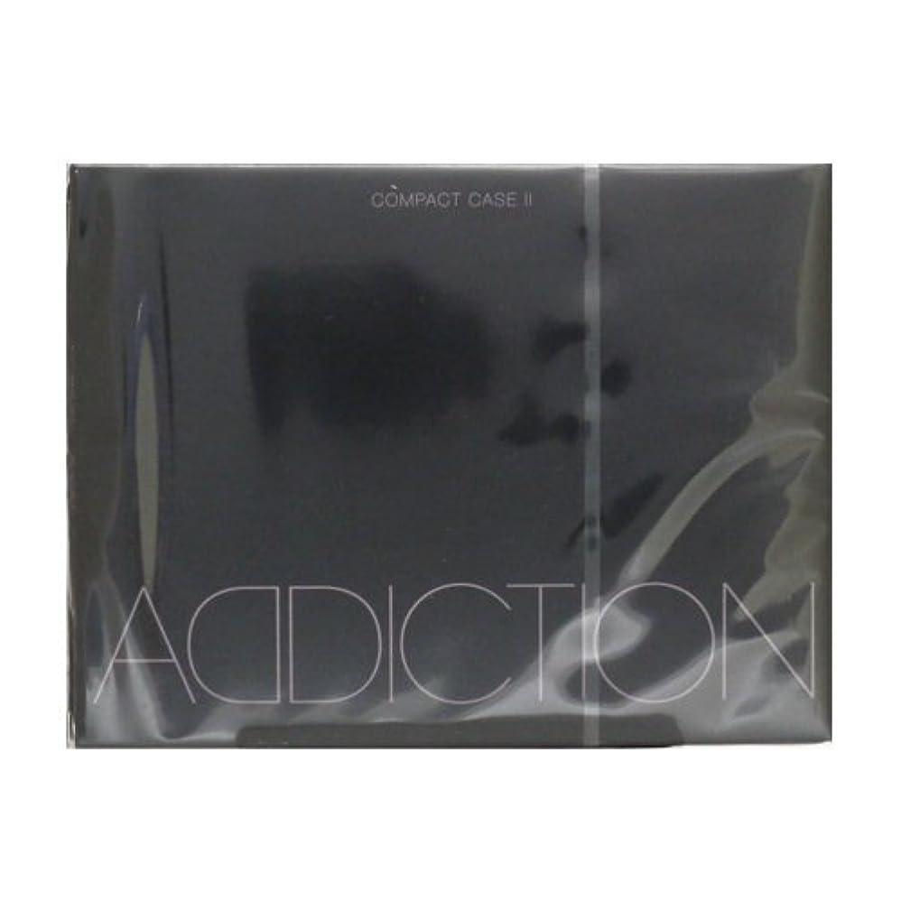アディクション ADDICTION コンパクト ケース II