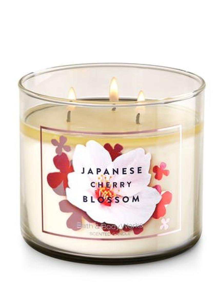 狂う怖い連邦【Bath&Body Works/バス&ボディワークス】 アロマキャンドル ジャパニーズチェリーブロッサム 3-Wick Scented Candle Japanese Cherry Blossom 14.5oz/411g...