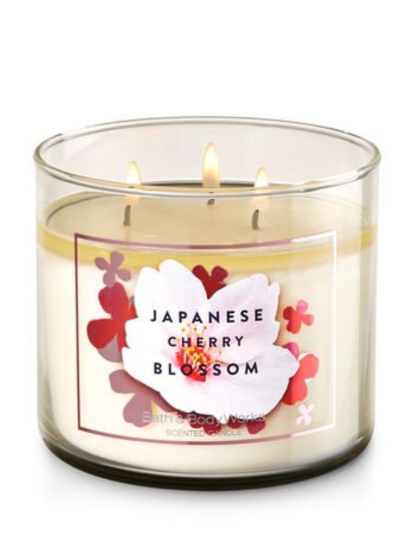 液化するキャンバス多数の【Bath&Body Works/バス&ボディワークス】 アロマキャンドル ジャパニーズチェリーブロッサム 3-Wick Scented Candle Japanese Cherry Blossom 14.5oz/411g...