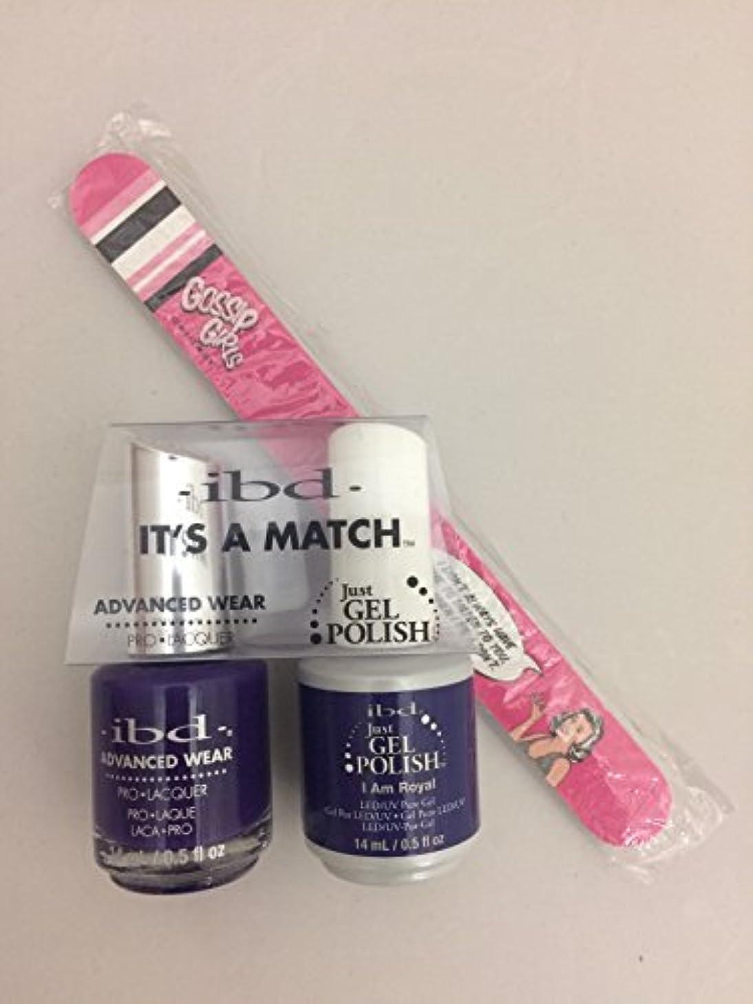 コイル音楽家経済的ibd - It's A Match -Duo Pack- Imperial Affairs Collection - I Am Royal - 14 mL / 0.5 oz Each