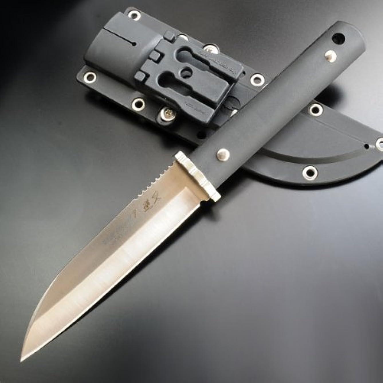 蜂プラットフォーム治すGサカイ サビナイフ7 逆叉 ブラック