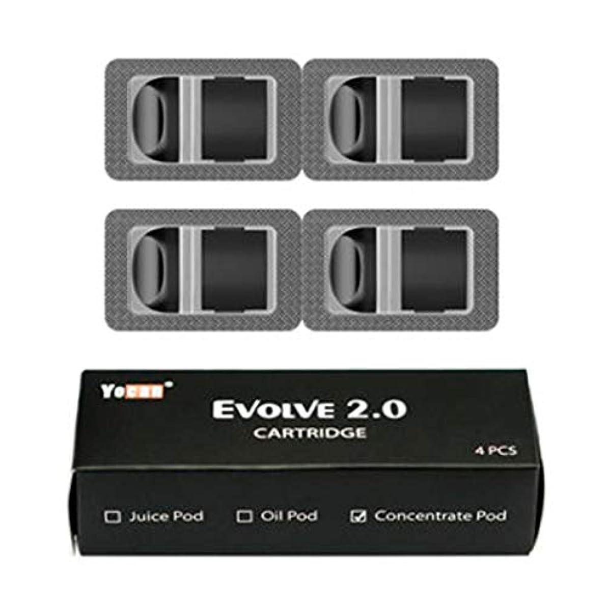 差輸送文明化Yocan Evolve 2.0 POD カートリッジ 4個入 (ワックス用)
