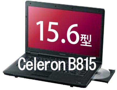 東芝 dynabook Office 搭載 ノートパソコン 2012年 Windows7 Pro DVD-SM テンキー PC XP モード Excel Word Powerpoint PB451ENBNR5C51