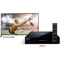 SONY 4Kメディアプレーヤー (スカパー!プレミアムサービスチューナー内蔵) FMP-X7
